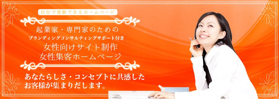 シンフォニージャパン株式会社